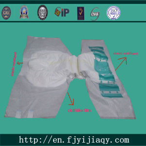 Adult Diapers with Clothlike Film Double Elastic Waistband pictures & photos