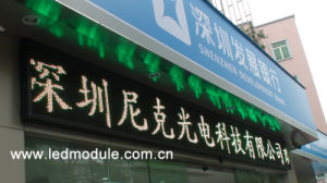 P10 Semi-Outdoor Dual-Color LED Display Sign pictures & photos