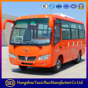 High Quality Bus Supplier