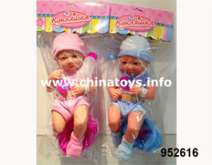 2017 New Production Promotion Gift Toy Doll (952633) pictures & photos
