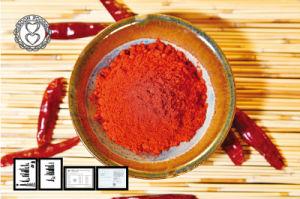 Sweet Paprika Powder pictures & photos