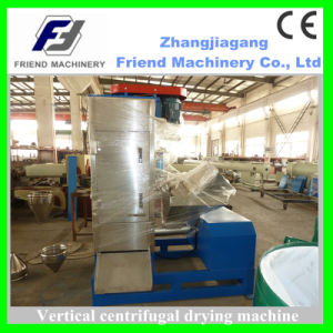 PP PE Water Ring Pelletizing Line Vertical Centrifugal Drying Machine with CE pictures & photos