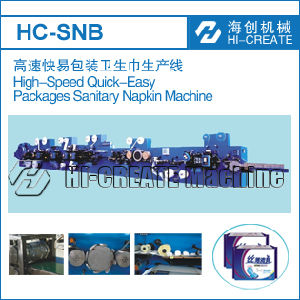 Semi Servo Winged Woman Sanitary Napkin Machine (HC-SN-SS)