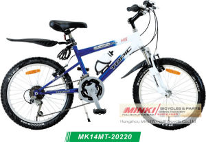 Kids Mountain Bike of 6 Speed (MK14MT-20220) pictures & photos