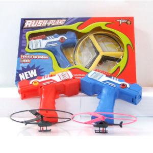 Rush Plane Toys New Style
