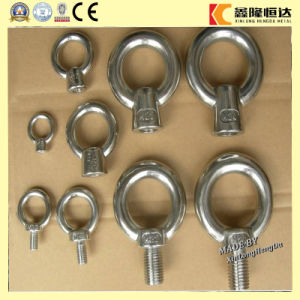 DIN582 Carbon Steel Eye Nut with Good Price pictures & photos