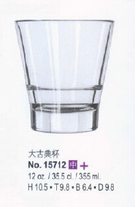 Special Drinking Glass Tumbler (15712) pictures & photos