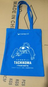 Blue Cotton Canvas Bag Customized pictures & photos