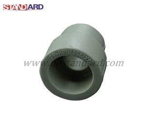 PPR Coupling/ Unequal Coupling/PPR Fitting pictures & photos