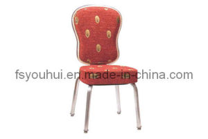 Dining Chair (A-08)