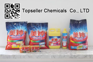 Laundry Detergent Washing Powder From China pictures & photos