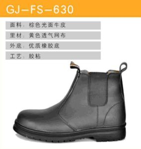 Middle-Cut Safety Shoes (GJ-FS-630)