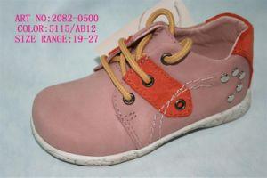 Children Leather Shoe (2082-0500)