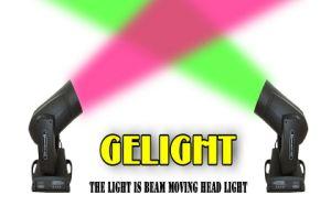 Beam-300 Moving Head Light 12 Channel Beam Spot Light (GL-B300)