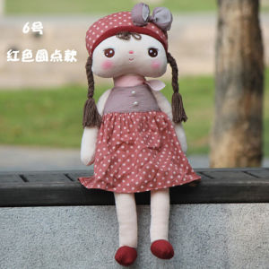 Metoo Summer Dressed Plush and Stuffed Angela Girl Doll, Baby Doll, Fashion Doll