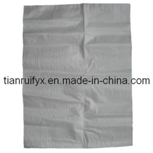 High Quality 25kg PP Feed Bag (KR138) pictures & photos