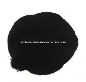 Carbon Black Pigment for Paint, Ink, N220, N330, N339, N375, N550, N660 pictures & photos