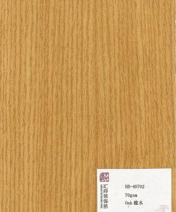 Oak (HB-40702) pictures & photos