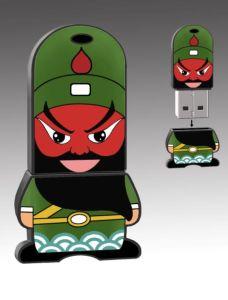 PVC USB Pen Drive - (QHSC-U12)