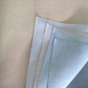 Sude Fabric Bonding With TC Fabric