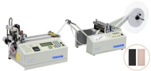 Automatic Hot Tape Cutter with Auto-Feeding Device pictures & photos