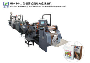 Paper Shopping Bag Making Machine (HD430-1) pictures & photos