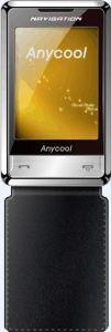 Dual-SIM Dual-Standby TV Mobile