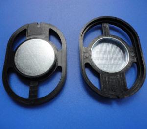 Plastic Horn (HZ-1)