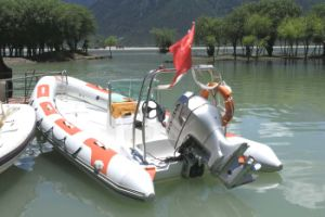 PVC / Hypalon Rigid Inflatable Boat / Inflatable Fishing Boat (Rib-680)