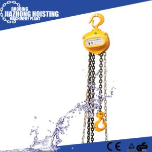 Hua Xin Good Price 3.15ton 3meter Chain Pulley Block