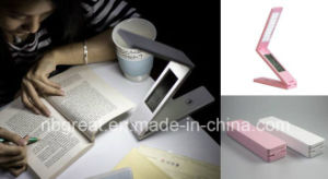 Box-Shaped Folding Electrodeless LED Lamp/ Charging Lamp pictures & photos