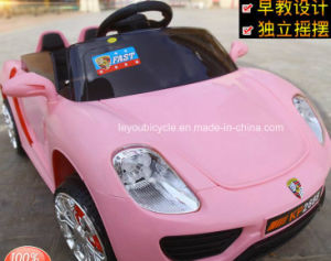 Gilrs Electric Ride on Toy Car pictures & photos