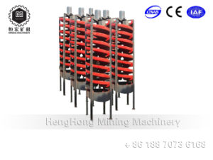High Efficient Screw Spiral Chute pictures & photos