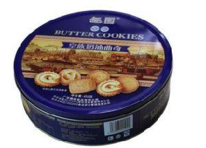 Food Grade Cookie Metal Box Food Storage Tin Box pictures & photos