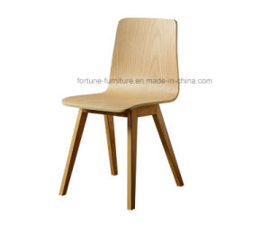 Modern Solid Wood Dining Chair (Thinking)