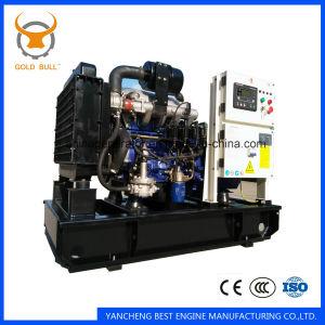 15kw-150kw Factory Sales Ricardo Power Diesel Generator Set