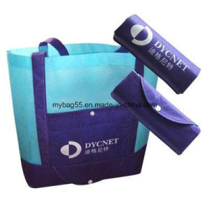 Competitive Price Promotion Folding Non-Woven Tote Bag pictures & photos