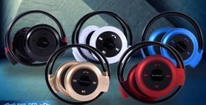 Hot Sell Mini FM Radio Bluetooth Headphones 503 pictures & photos