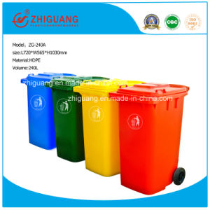 240L Mobile Plastic Waste Bin/Trash Can/ Dustbin pictures & photos