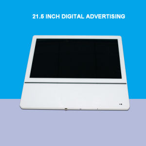 21.5 Inch LED LCD Advertising Digital Frame pictures & photos