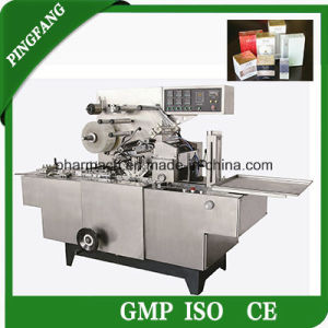 Ht-2000b Perfume Box Cellophane Overwrapping Wrapping Machine pictures & photos