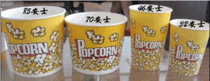 Kfc Paper Bucket Machine /High Speed Bigger Bowl Machine pictures & photos