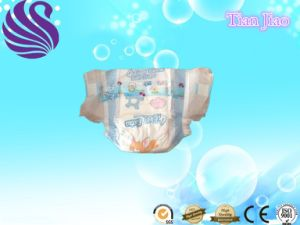 Napi Napi Babies Diaper -with Perfume Customized Specification pictures & photos