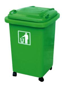 50L Movable Wheelie Waste Bin pictures & photos