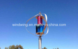 Maglev Wind Turbine for Bts pictures & photos