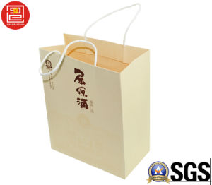 High-End Gift Bag, Carrier Bag, Luxury Paper Bag with Fantastic Effects.