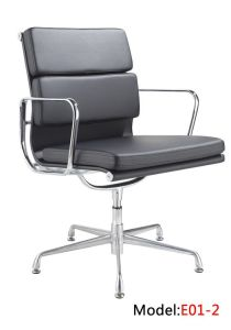 Eames Leather Aluminium Hotel Meeting Conference Visitor Chair (E01) pictures & photos