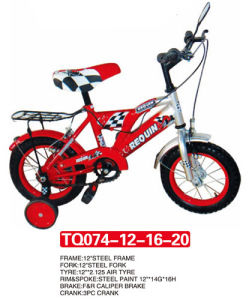 "Newest Model of Children Bicycle with 12"" 14"" 16"" 20"" pictures & photos"