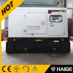 15kVA Diesel Generator with UK Engine
