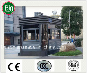 Low Cost Mobile Prefabricated/Prefab Guard House for Hot Sale pictures & photos